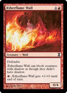 Ætherflame Wall