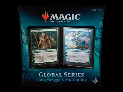 Global Series Jiang Yanggu & Mu Yanling:  Full Land Set