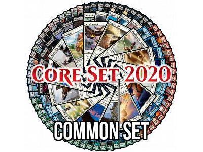 COMMON σετ από Core 2020