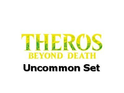 Σετ UNCOMMON Theros:Beyond