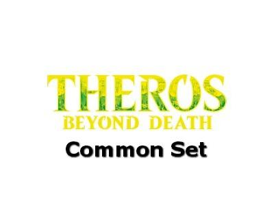 Σετ COMMON THEROS:Beyond Death