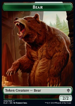 Bear Token (Green 2/2)