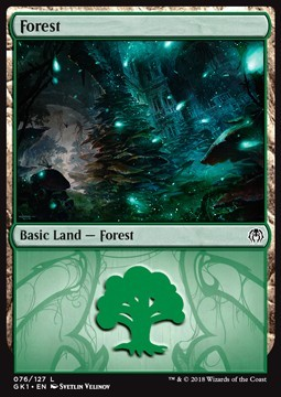Forest (Version 1)