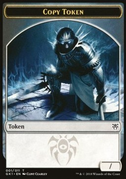 Copy Token // Horror Token (UB 1/1)