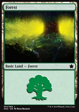 Forest (Version 1)